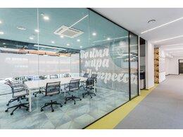 办公室装修中弱电机房建设之国家标准