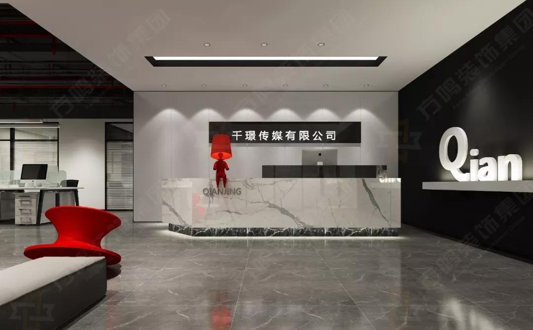 上海办公室装修之现代简约风