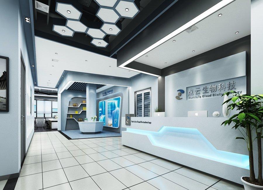 羚志悦装-一站式办公室装修设计服务平台
